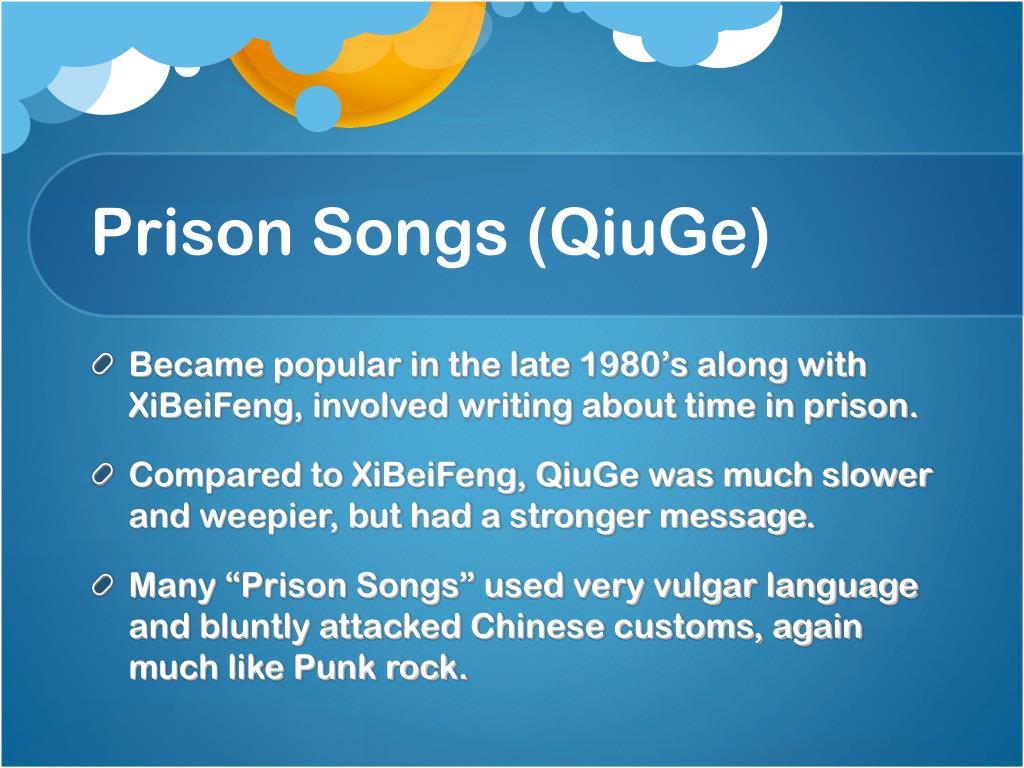 Prison Songs (QiuGe)
