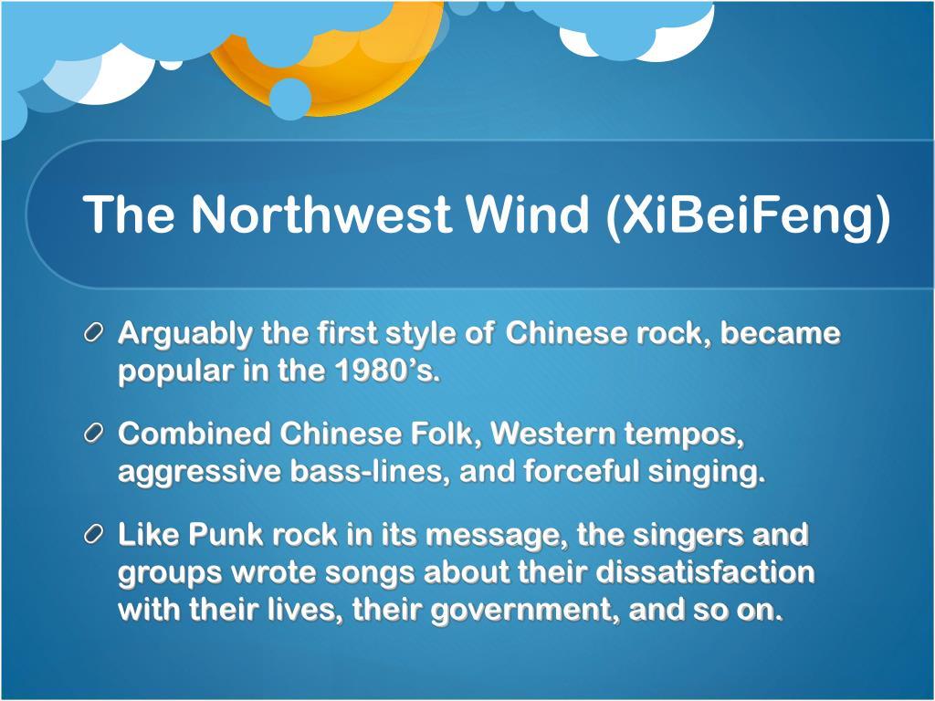 The Northwest Wind (XiBeiFeng)