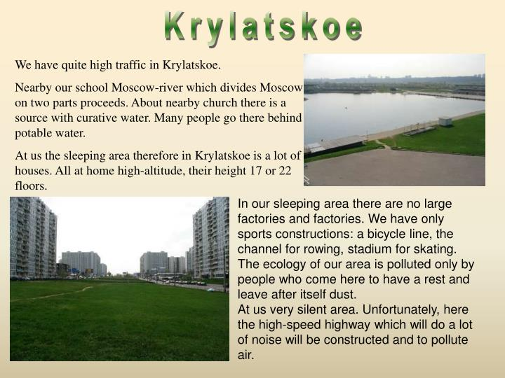 Krylatskoe