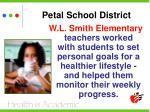 petal school district
