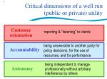 critical dimensions of a well run public or private utility5