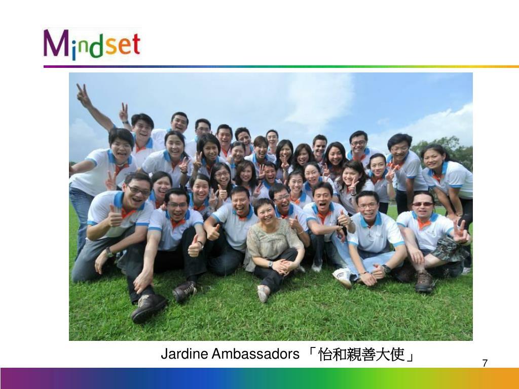 Jardine Ambassadors