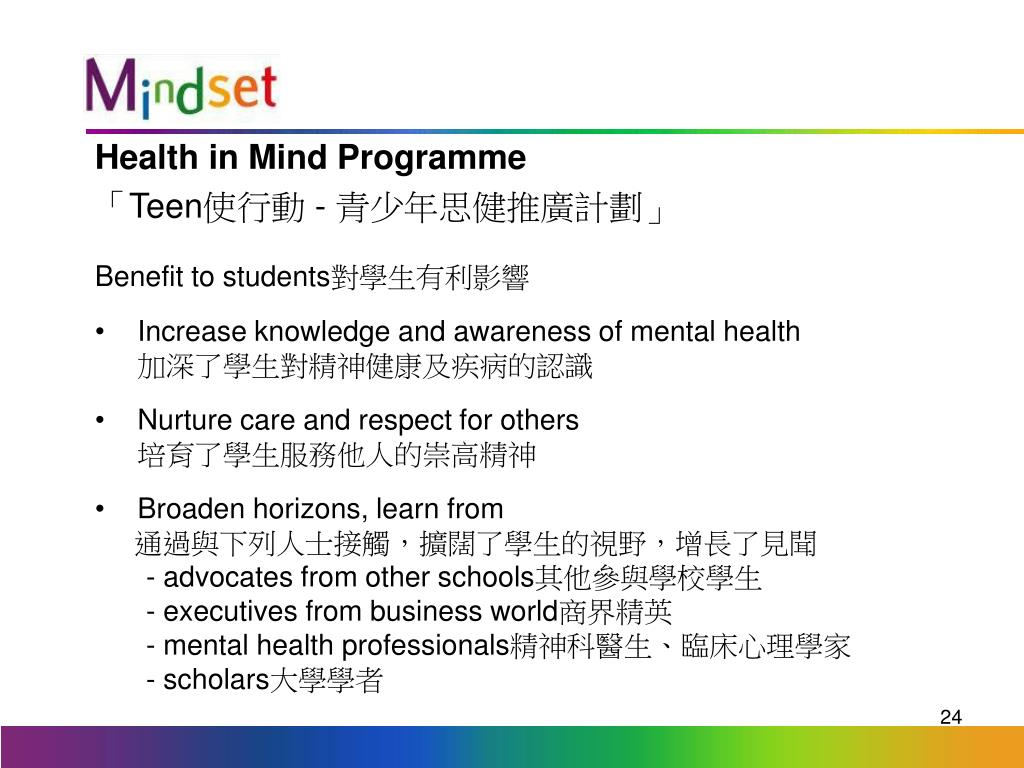 Health in Mind Programme
