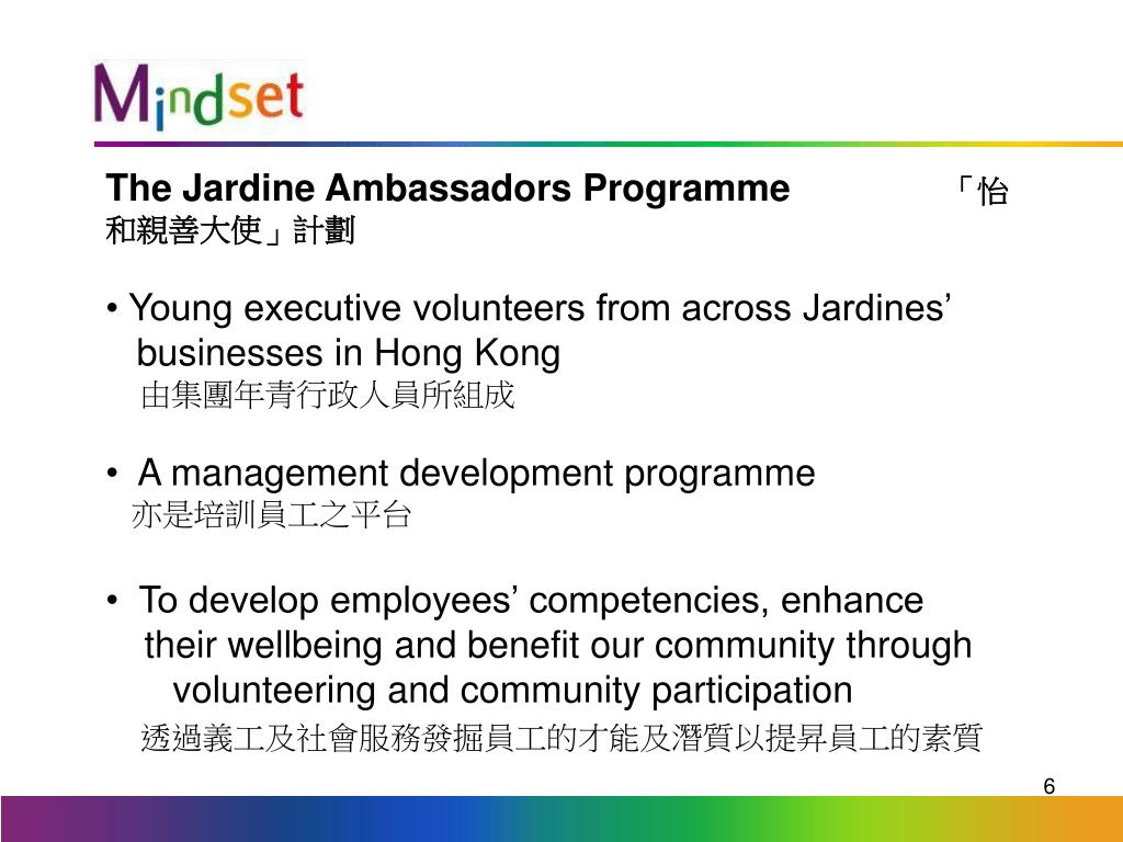The Jardine Ambassadors Programme
