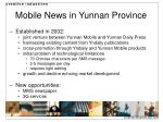 mobile news in yunnan province