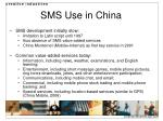 sms use in china