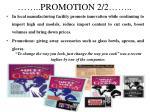 promotion 2 2