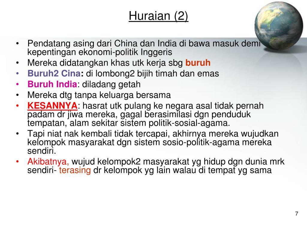 Huraian (2)