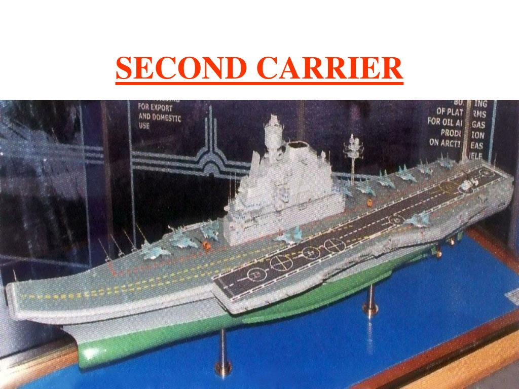 SECOND CARRIER