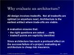 why evaluate an architecture