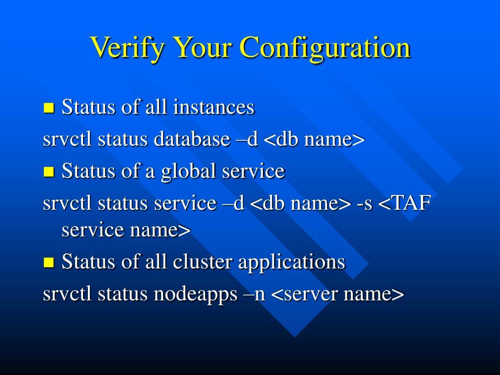 Verify Your Configuration
