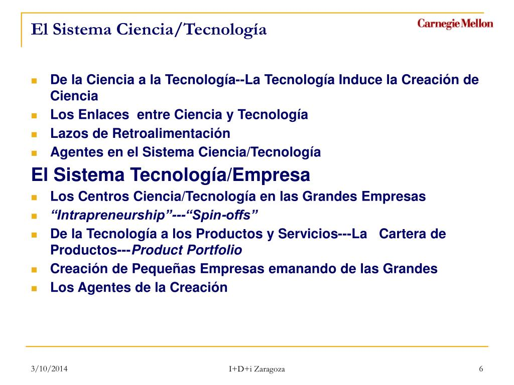 El Sistema Ciencia/Tecnología