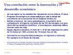 una correlaci n entre la innovaci n y el desarrollo econ mico