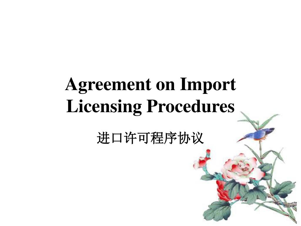 Agreement on Import Licensing Procedures