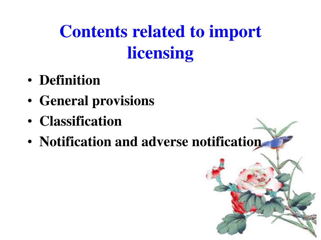 Contents related to import licensing