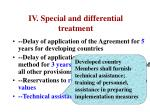 iv special and differential treatment
