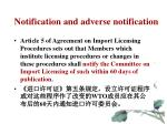 notification and adverse notification
