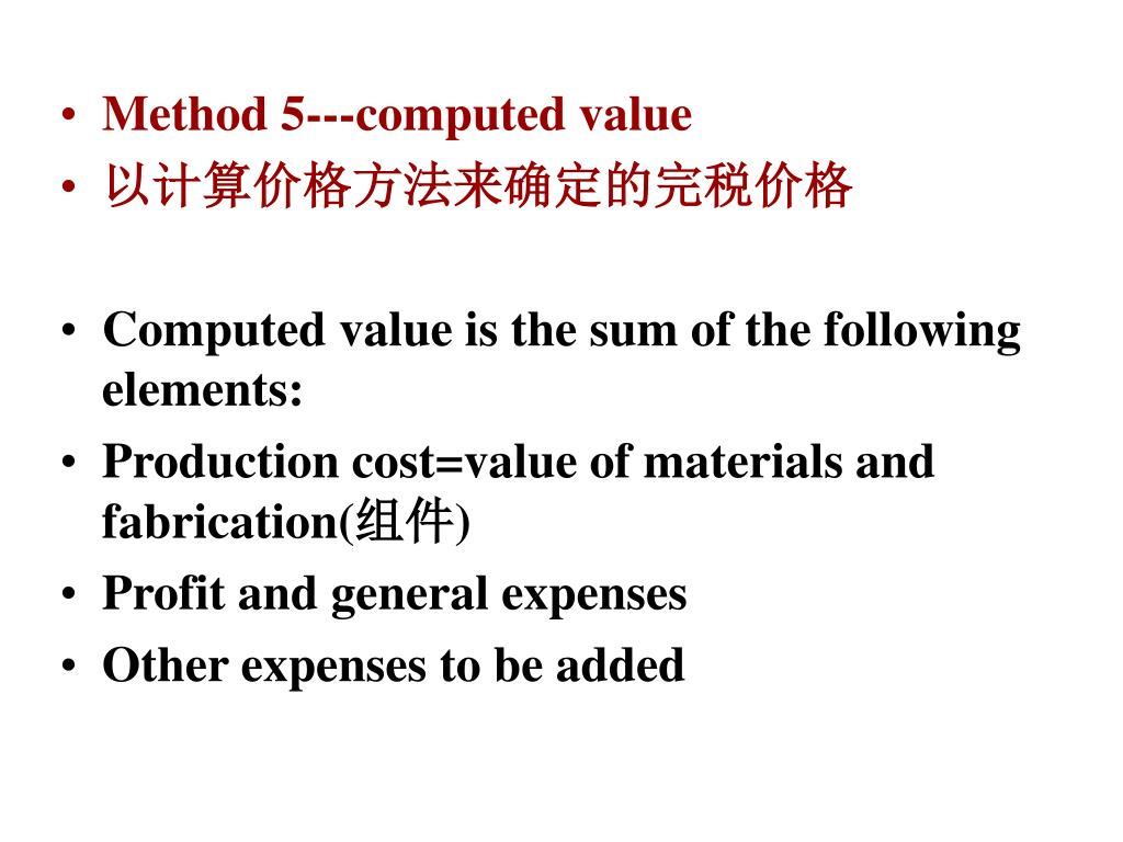 Method 5---computed value