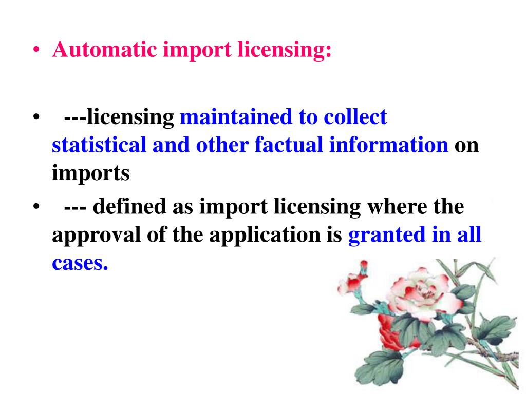 Automatic import licensing: