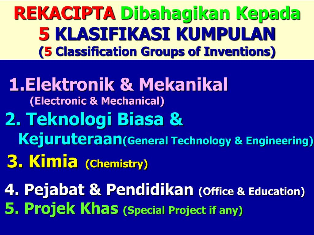 Classification Group
