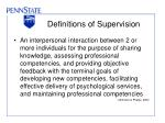 definitions of supervision9