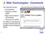 2 web technologies comments