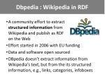 dbpedia wikipedia in rdf