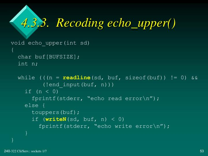 4.3.3.  Recoding echo_upper()