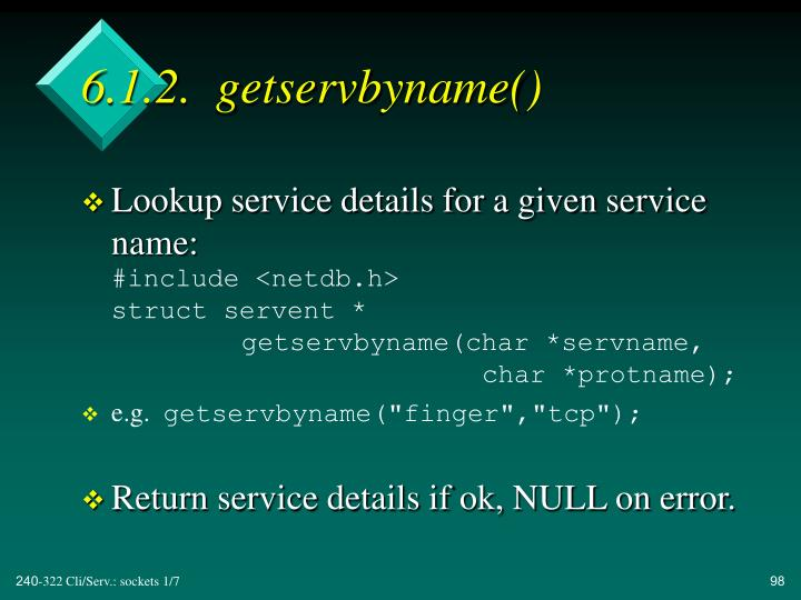 6.1.2.  getservbyname()