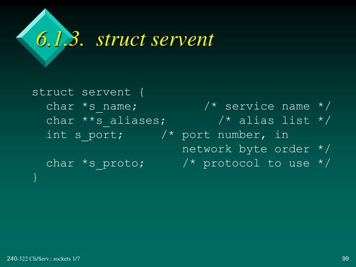 6.1.3.  struct servent