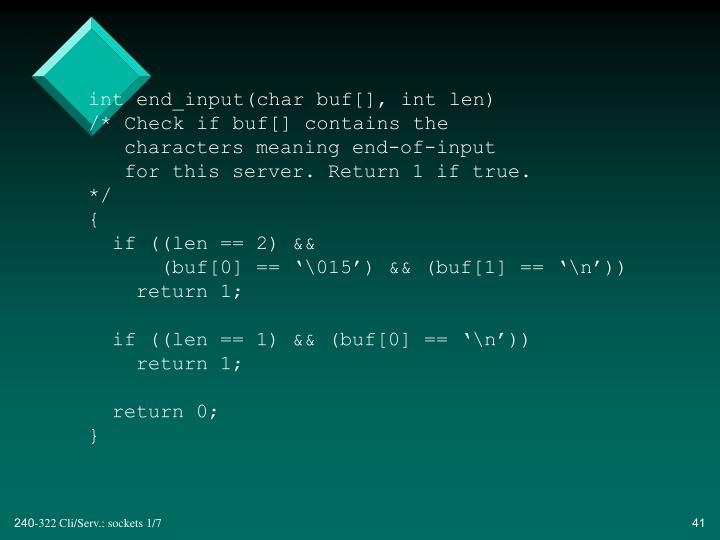int end_input(char buf[], int len)