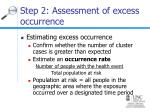 step 2 assessment of excess occurrence