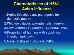 characteristics of h5n1 avian influenza