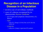 recognition of an infectious disease in a population