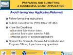 avoid having your application returned