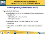 choosing the right mechanism cont