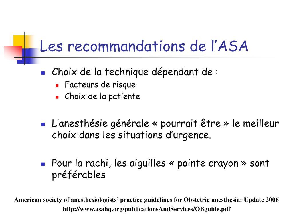 Les recommandations de l'ASA