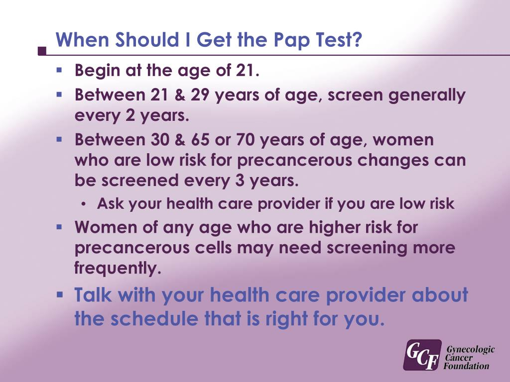 When Should I Get the Pap Test?
