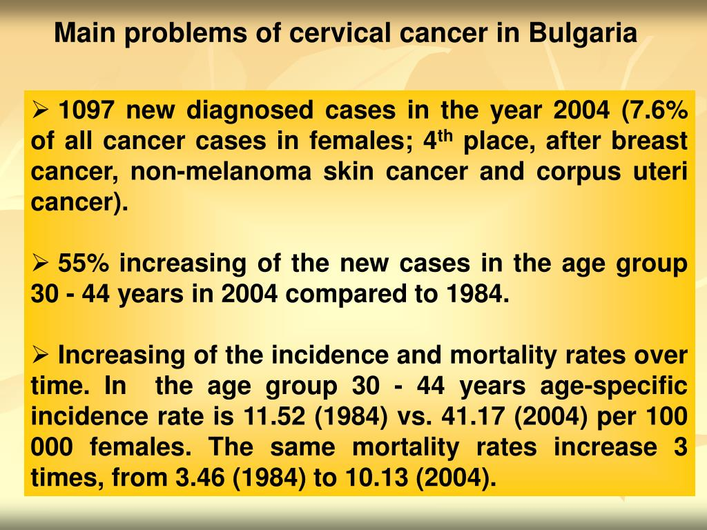 Main problems of cervical cancer in Bulgaria