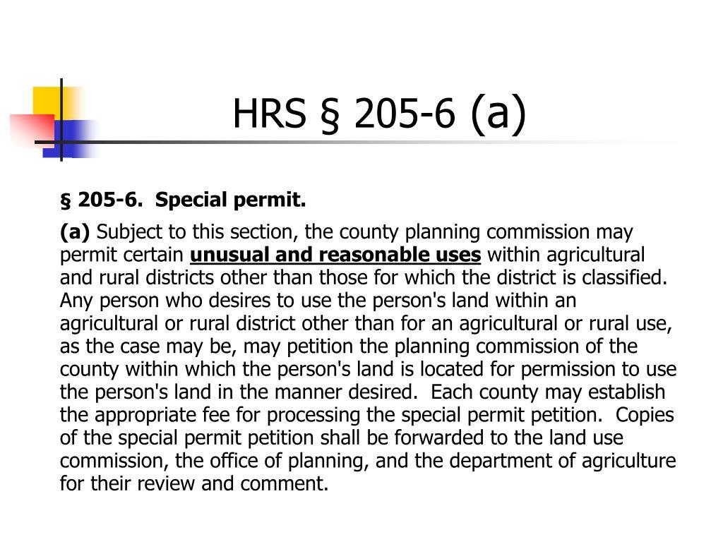 HRS § 205-6