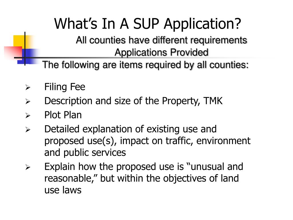 What's In A SUP Application?