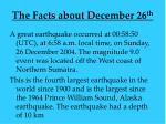 the facts about december 26 th