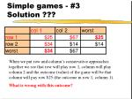 simple games 3 solution