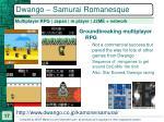 dwango samurai romanesque