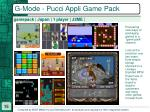 g mode pucci appli game pack