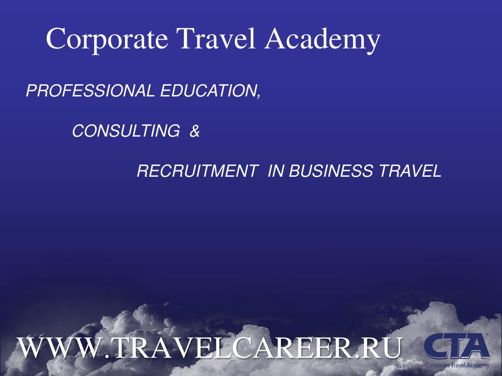Corporate Travel Academy