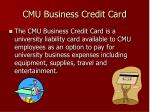 cmu business credit card