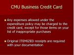cmu business credit card5