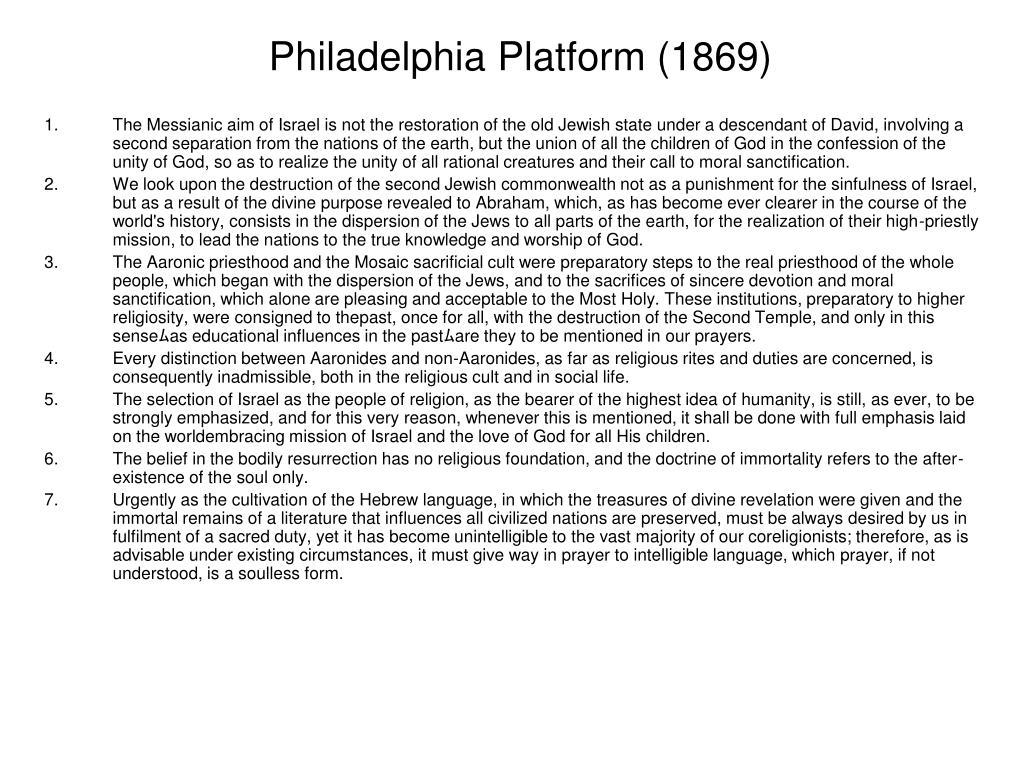 Philadelphia Platform (1869)