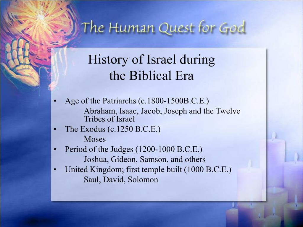 History of Israel during